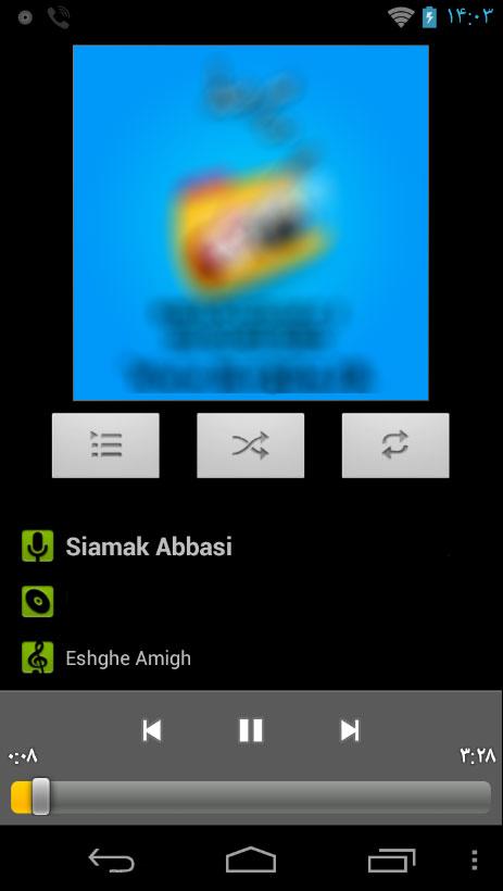 music-app5